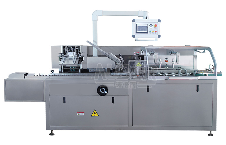 NBR-80 Automatic Horizontal cartoning box packing machine - copy