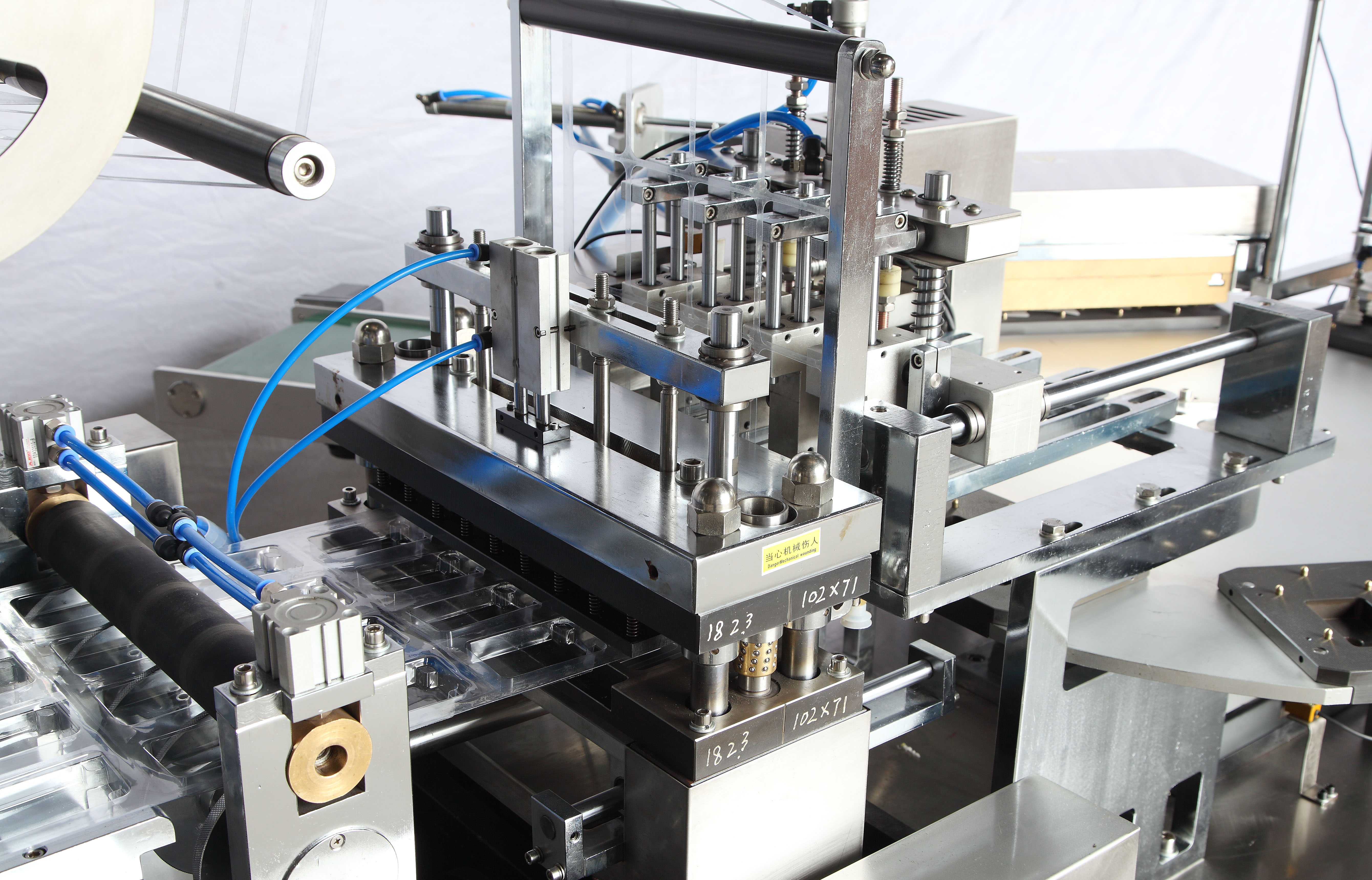 NBR-570 fully automatic paper-plastic Liner blister packaging machine