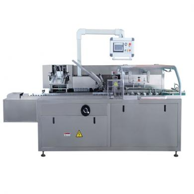 NBR-120 Automatic Horizontal cartoning box packing machine